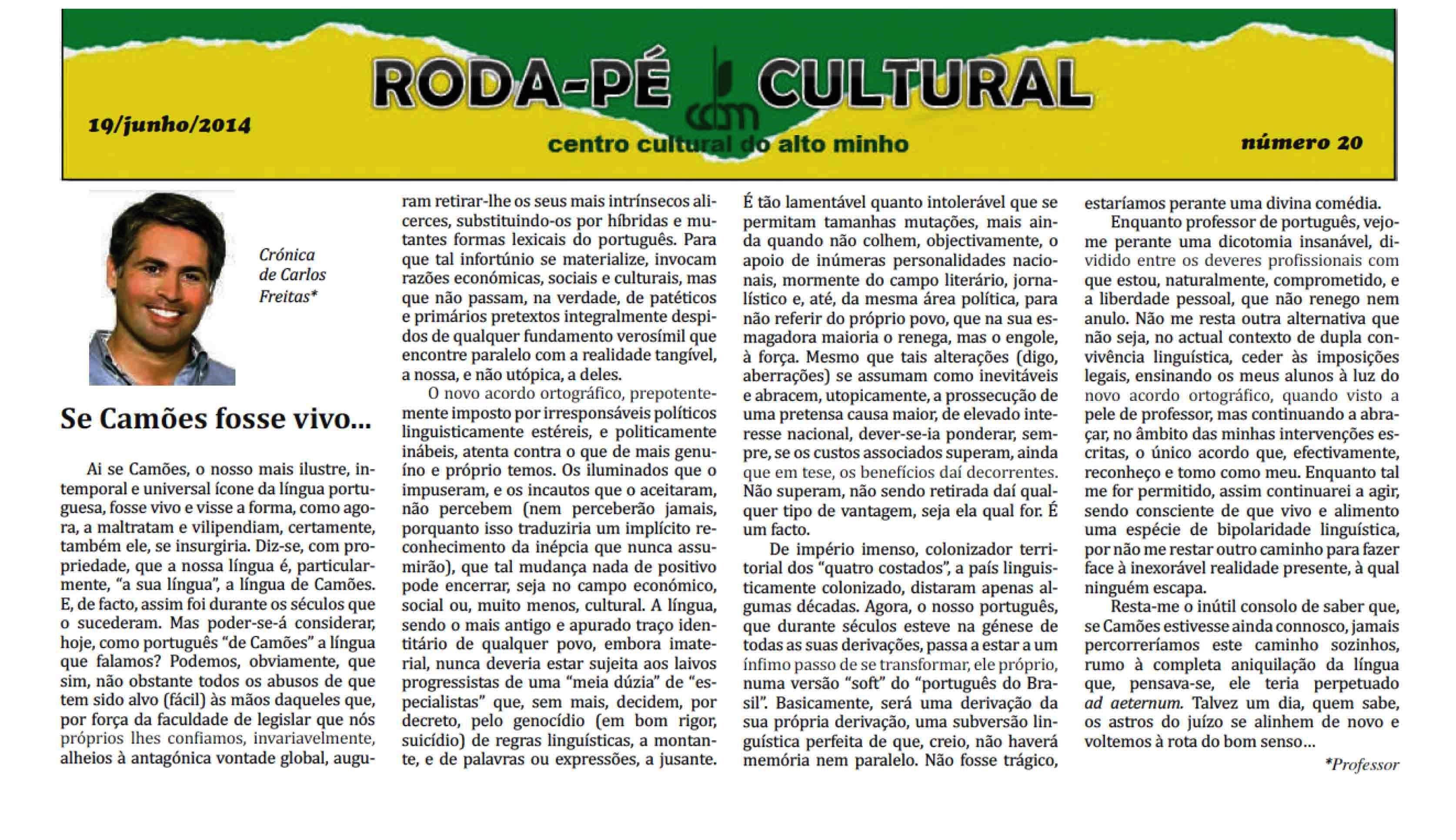 https://sites.google.com/a/centroculturaldoaltominho.org/ccam/actividades-realizadas/2014/Roda-P%C3%A9_20.jpg