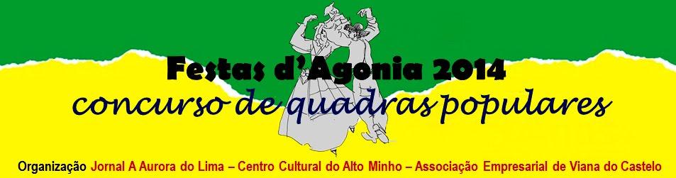 https://sites.google.com/a/centroculturaldoaltominho.org/ccam/actividades-realizadas/2014/Logo_Conc_JPG.jpg