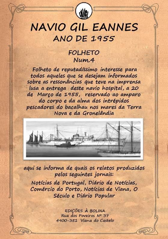 https://sites.google.com/a/centroculturaldoaltominho.org/ccam/home/Capa_Folheto_GilEannes_JPEG_A.jpg