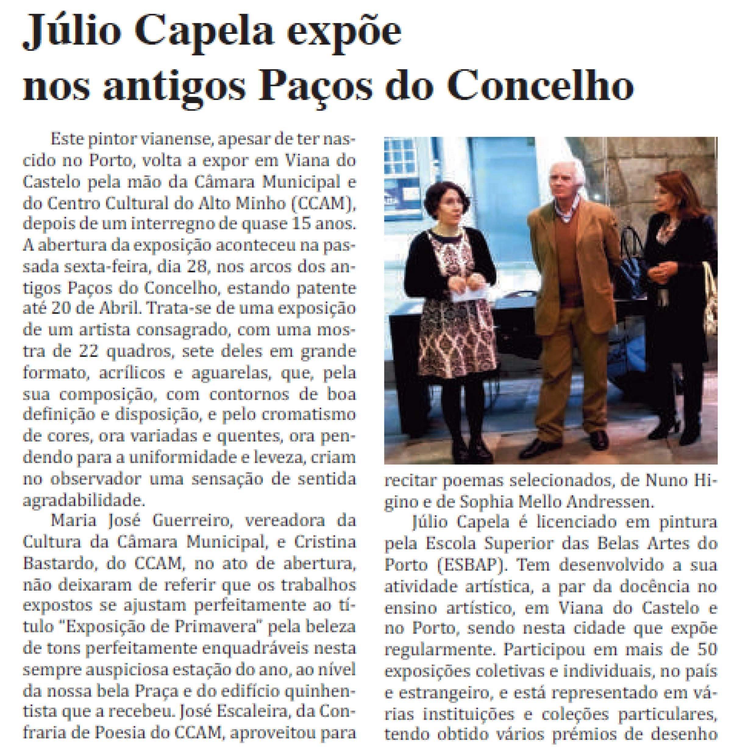 https://sites.google.com/a/centroculturaldoaltominho.org/ccam/actividades-realizadas/2014/Nota_Aurora.jpg?attredirects=0