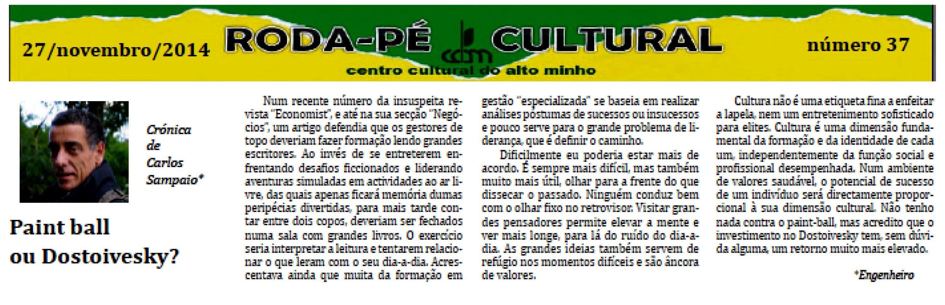 https://sites.google.com/a/centroculturaldoaltominho.org/ccam/actividades-realizadas/2014/RP_37.jpg
